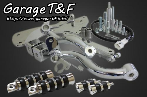 【Garage T&F】Mid Dedicated Control套件/ 壓花型 - 「Webike-摩托百貨」