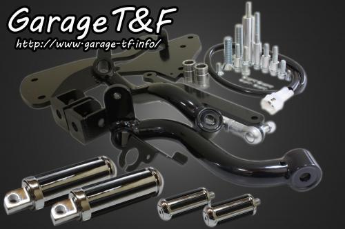 【Garage T&F】Mid Dedicated Control套件/ 導軌型 - 「Webike-摩托百貨」