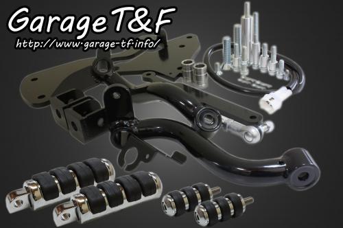 【Garage T&F】Mid Dedicated Control套件/ 標準型 - 「Webike-摩托百貨」
