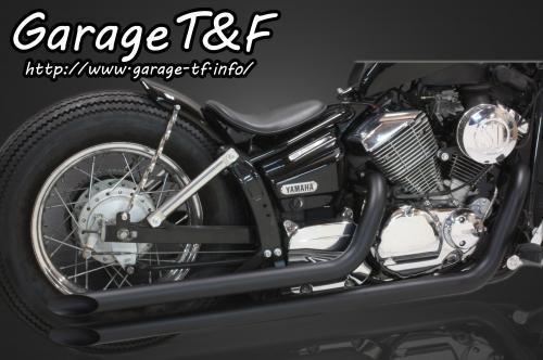 【Garage T&F】Long Drag pipe 全段排氣管 Type I - 「Webike-摩托百貨」
