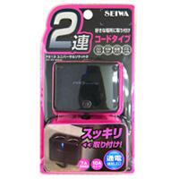 【SEIWA】通用型插座2 - 「Webike-摩托百貨」