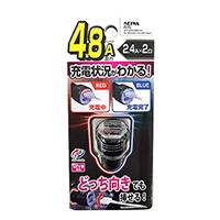 【SEIWA】雙向USB插座 - 「Webike-摩托百貨」
