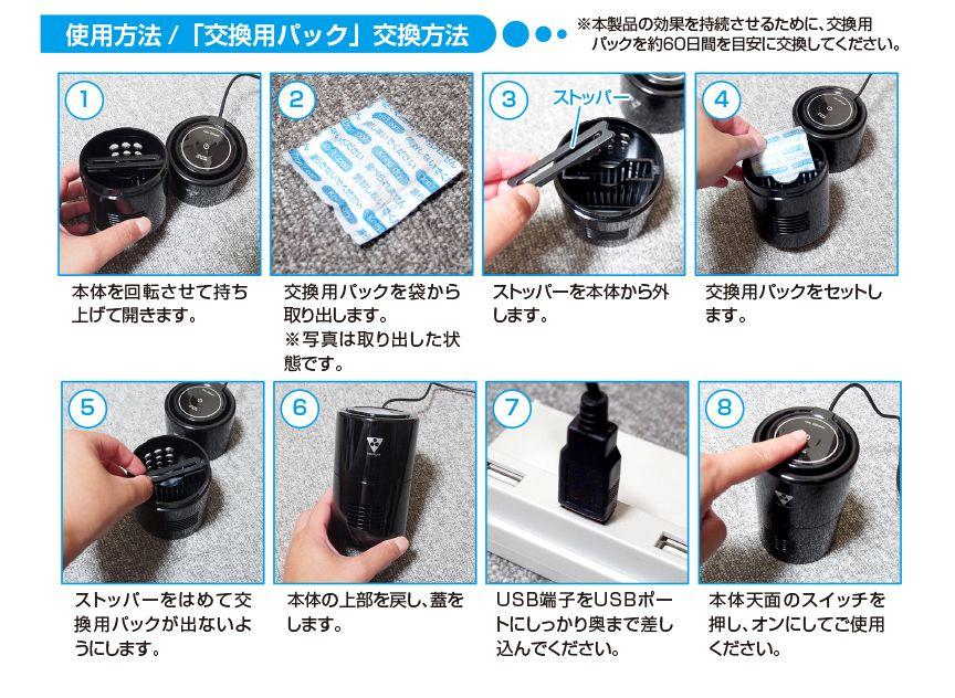【SEIWA】除菌清淨機 - 「Webike-摩托百貨」