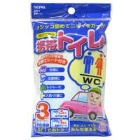 【SEIWA】攜帶型廁所 - 「Webike-摩托百貨」