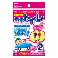 【SEIWA】攜帶型廁所 香味+消臭 - 「Webike-摩托百貨」