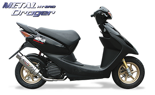 【BURIAL】Metal Hybrid Drager 全段排氣管 藍 - 「Webike-摩托百貨」