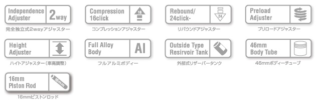 【NITRON】後單槍避震 ADVENTURE R2 系列 - 「Webike-摩托百貨」
