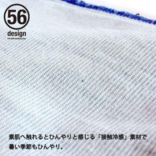 56design 56デザイン:【56design x EDWIN】 056 RIDER JEANS COOL MESH CORDURA 【ライダージーンズクールメッシュコーデュラ】 レディース