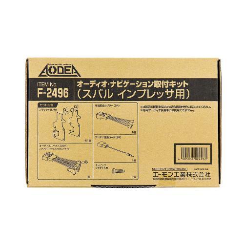 【amon】音響・導航安裝套件 - 「Webike-摩托百貨」
