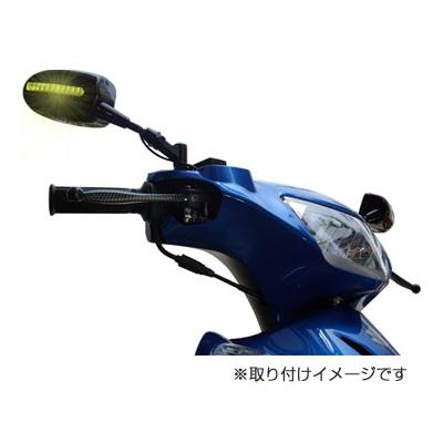 【JP Moto-Mart】LED Aero方向燈後視鏡 NK1 - 「Webike-摩托百貨」
