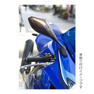 【JP Moto-Mart】LED Aero方向燈後視鏡 SS2 - 「Webike-摩托百貨」