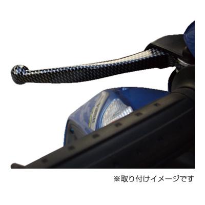 【JP Moto-Mart】印刷碳纖維前煞車拉桿 - 「Webike-摩托百貨」