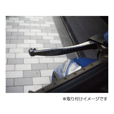 【JP Moto-Mart】印刷碳纖維後煞車拉桿 - 「Webike-摩托百貨」
