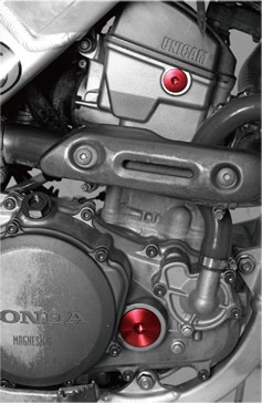 【JP Moto-Mart】引擎塞蓋套件 - 「Webike-摩托百貨」