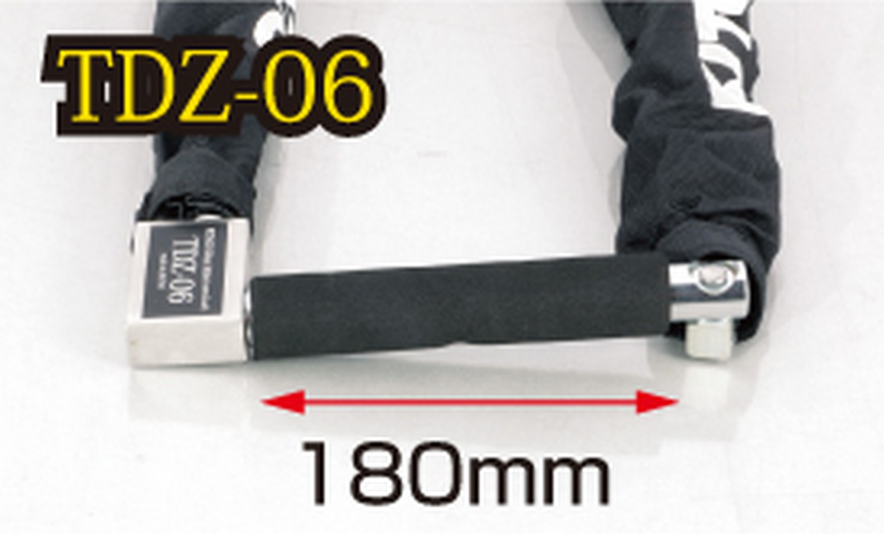 【KITACO】超機械臂鎖 (TDZ-06) - 「Webike-摩托百貨」