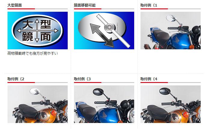 【TANAX NAPOLEON】經典2後視鏡 - 「Webike-摩托百貨」