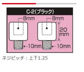【TANAX NAPOLEON】後視鏡變換螺牙直徑專用轉接頭 - 「Webike-摩托百貨」