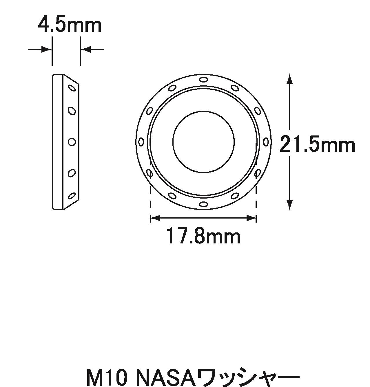 【POSH】NASA型機械加工墊片 - 「Webike-摩托百貨」