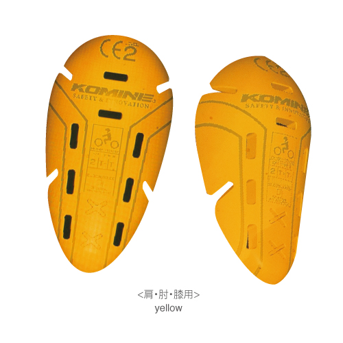 SK-811 CE Level 2 Protector Shoulder/Elbow/Knee Guard