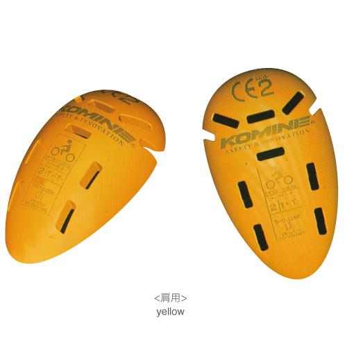 SK-812 CE Level 2 Ladies Protector Shoulder Guard