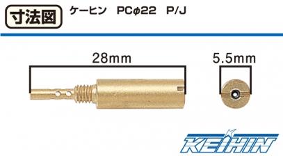 【KITACO】副油嘴#35 (K22Pie) - 「Webike-摩托百貨」