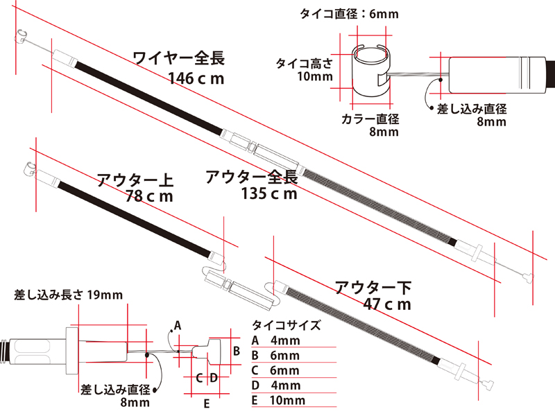 【DOREMI COLLECTION】加長型離合器拉索 - 「Webike-摩托百貨」