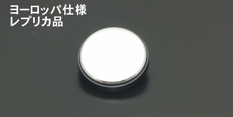 【DOREMI COLLECTION】反光片 - 「Webike-摩托百貨」
