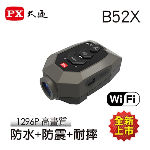 B52X Rotation Vehicle/Motorcycle Driving Video Recorder