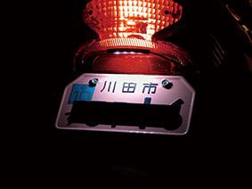 【KIJIMA】軟橡膠 LED燈 (短) - 「Webike-摩托百貨」