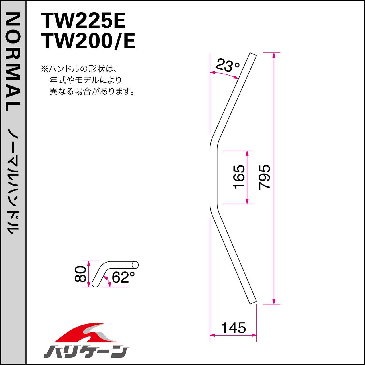 【HURRICANE】Wide low old Type 1 把手套件 - 「Webike-摩托百貨」