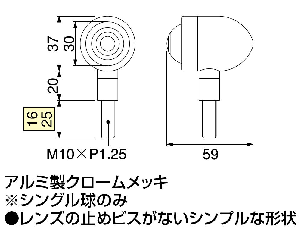 【HURRICANE】迷你子彈型方向燈套件 - 「Webike-摩托百貨」
