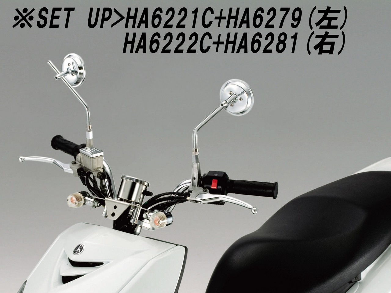 【HURRICANE】迷你 後視鏡 - 「Webike-摩托百貨」
