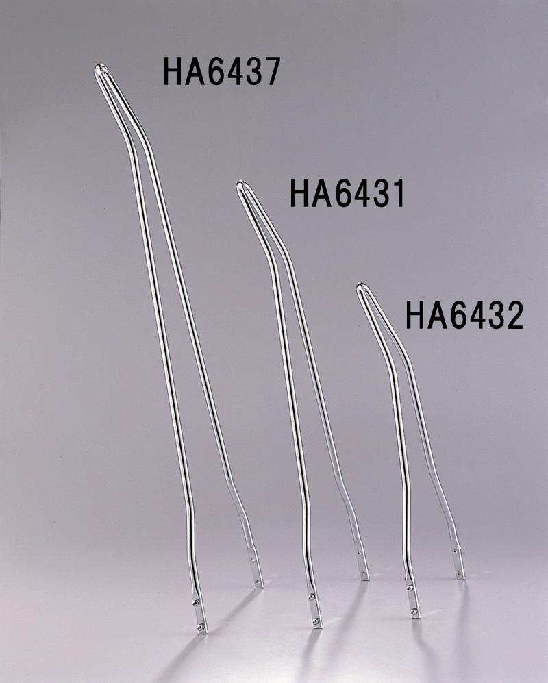 ラウンドシーシーバー H1000mm