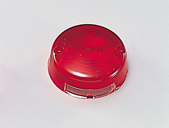 【HURRICANE】紅色 燈殼 - 「Webike-摩托百貨」