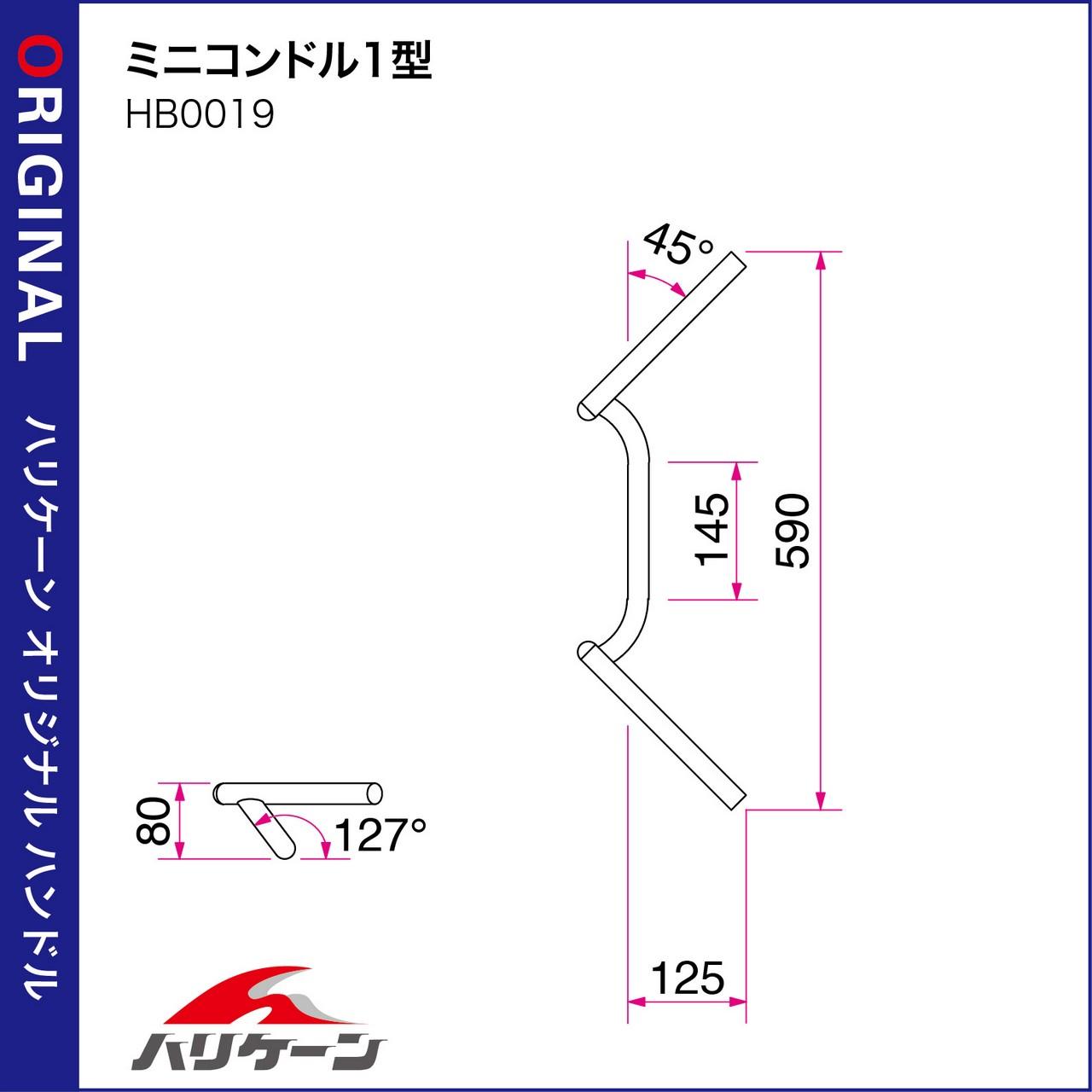 【HURRICANE】Mini Type Condor 1 Φ7/ 8吋 Mini把手 - 「Webike-摩托百貨」