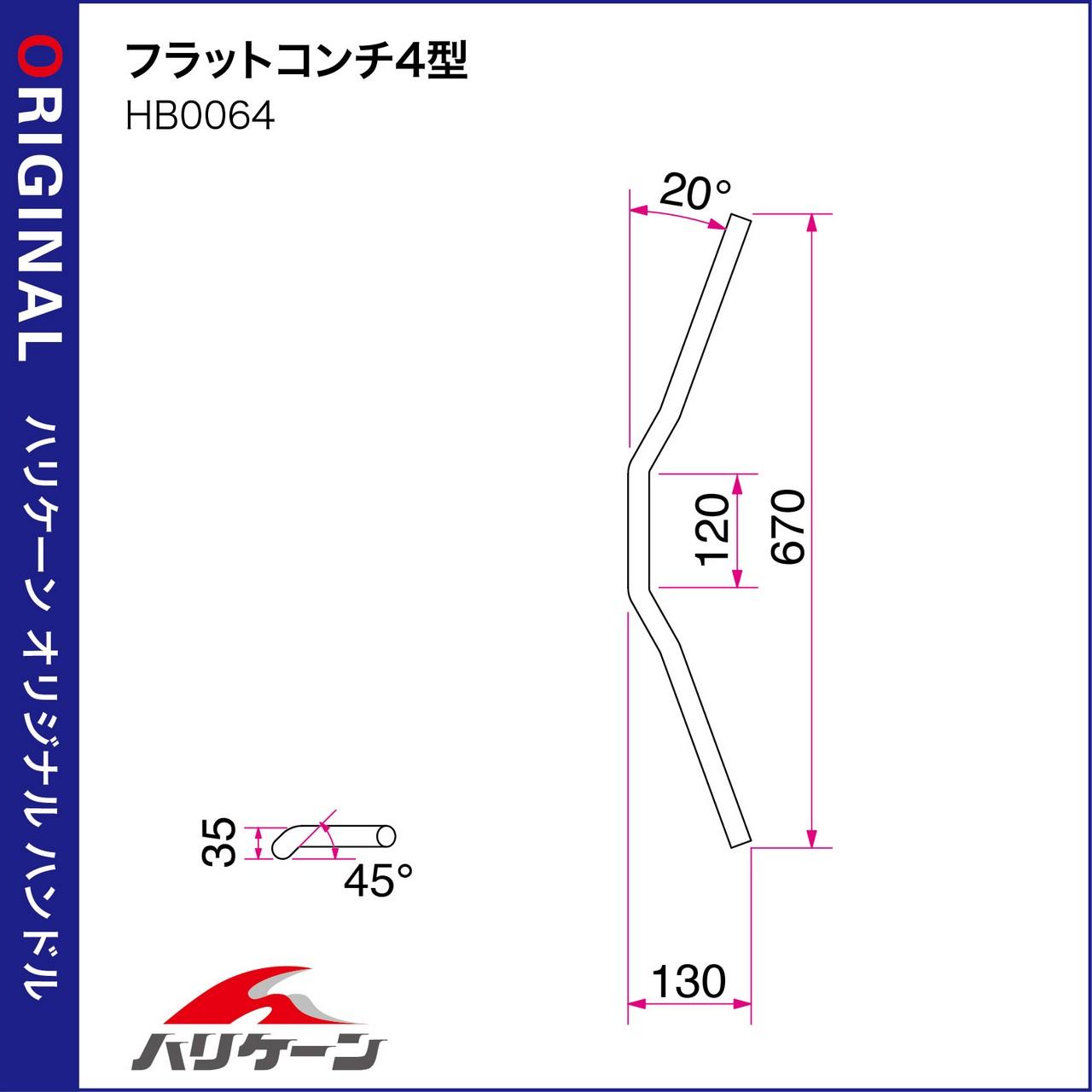 【HURRICANE】Flat Continental Type 4 Φ 7/8 吋 鋼製把手 - 「Webike-摩托百貨」