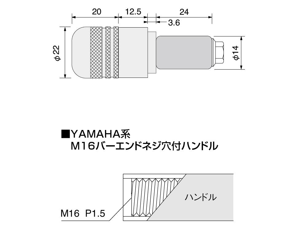 【HURRICANE】Φ22鋁合金把手端子凸出型式 - 「Webike-摩托百貨」