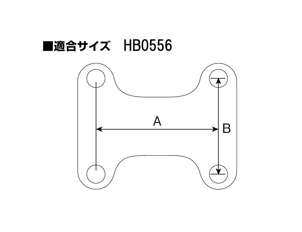 【HURRICANE】H30把手座 附把手上蓋 - 「Webike-摩托百貨」