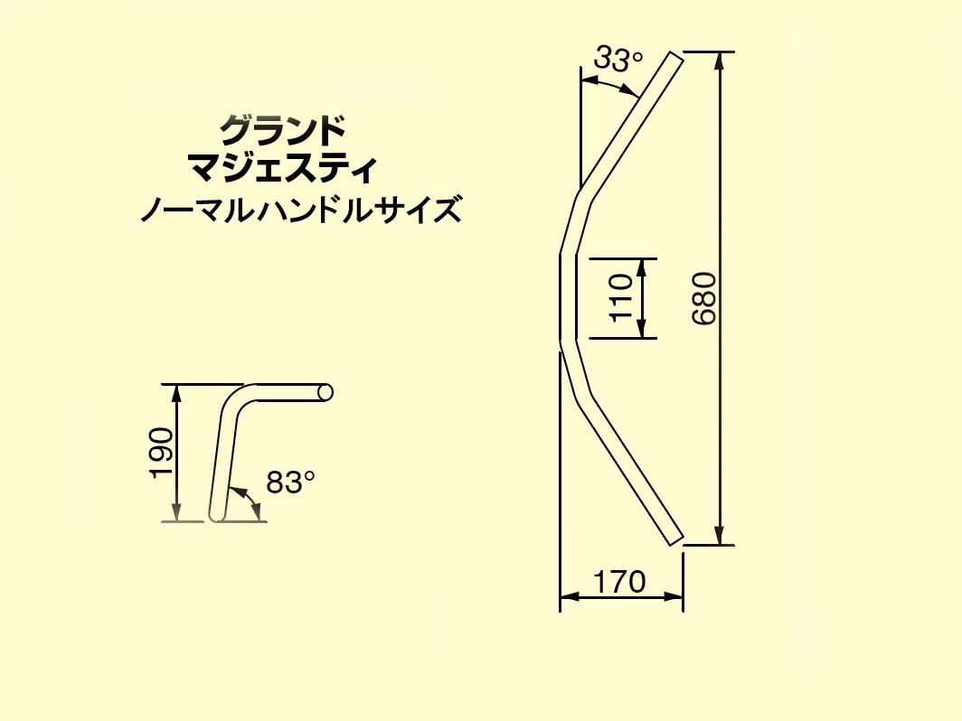 【HURRICANE】Flat5型 把手套件 - 「Webike-摩托百貨」