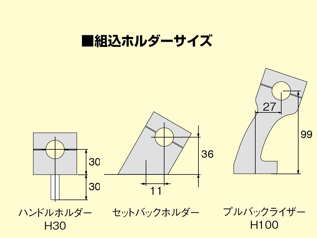 【HURRICANE】Flat6型 把手套件 - 「Webike-摩托百貨」