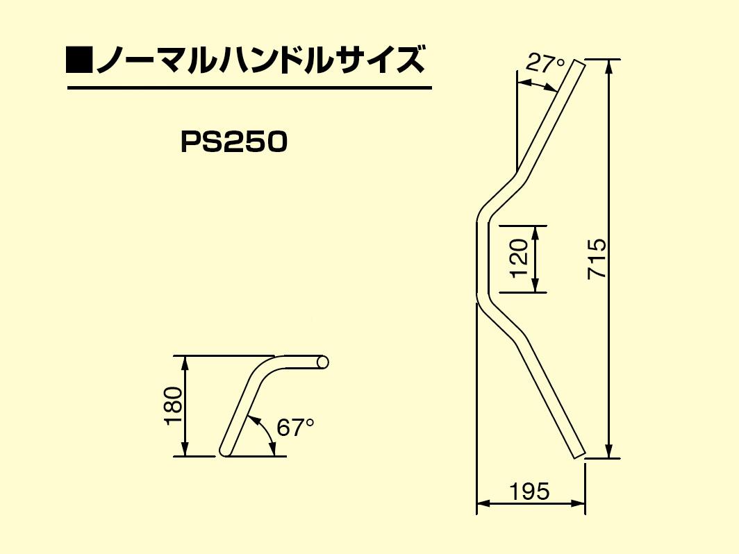 【HURRICANE】Narrow pull back1型 把手套件 - 「Webike-摩托百貨」