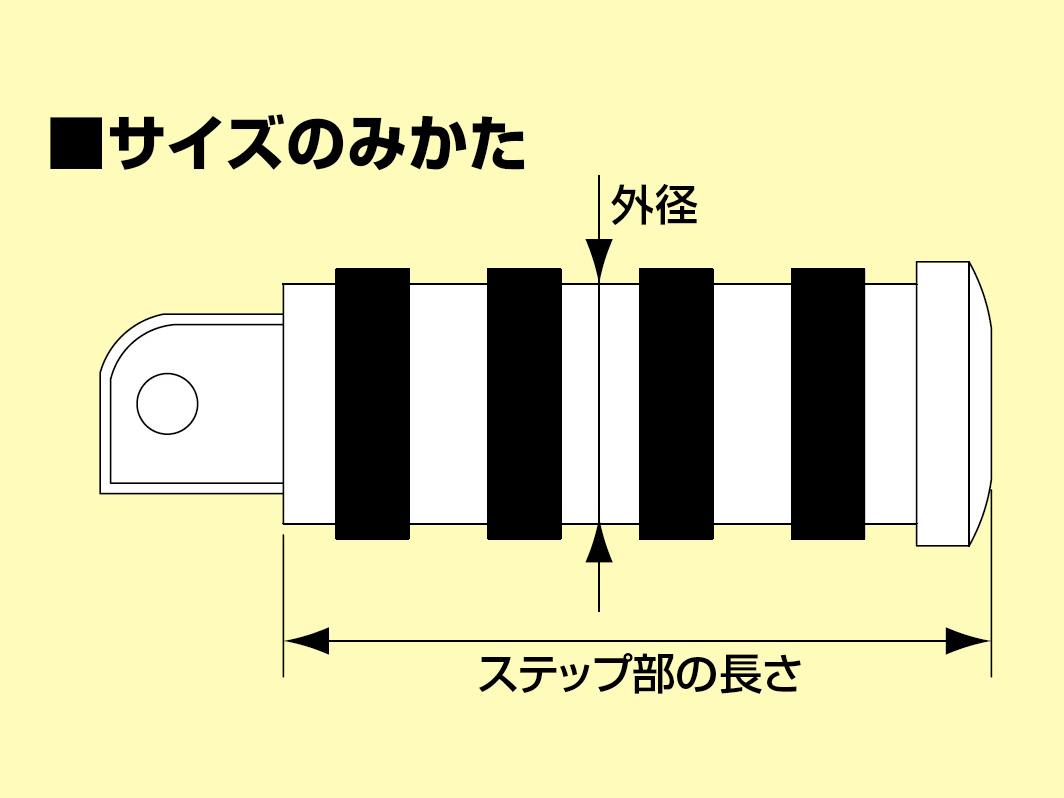 【HURRICANE】後腳踏桿 Type II - 「Webike-摩托百貨」