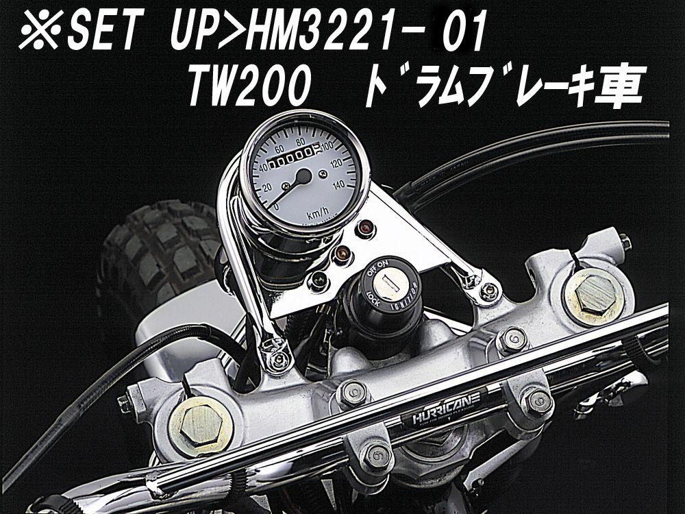 【HURRICANE】迷你速度錶套件 - 「Webike-摩托百貨」