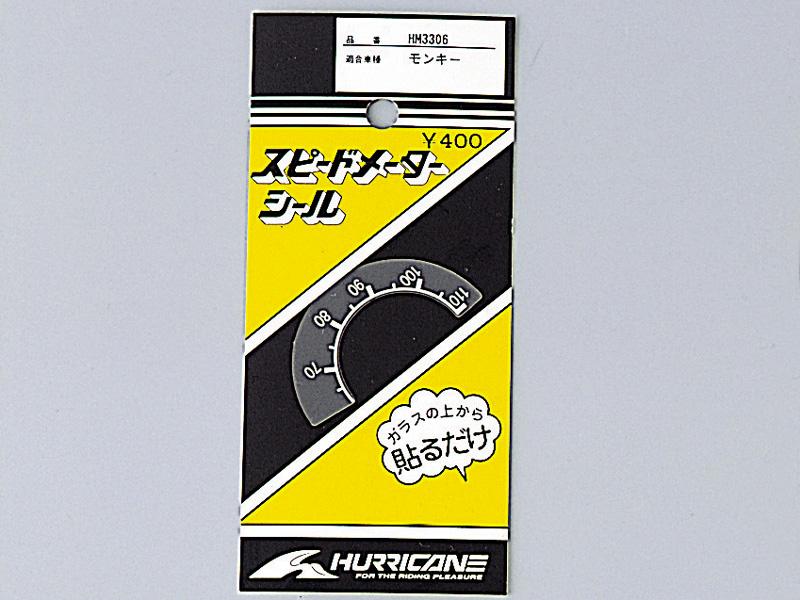 【HURRICANE】速度錶指示貼片 - 「Webike-摩托百貨」