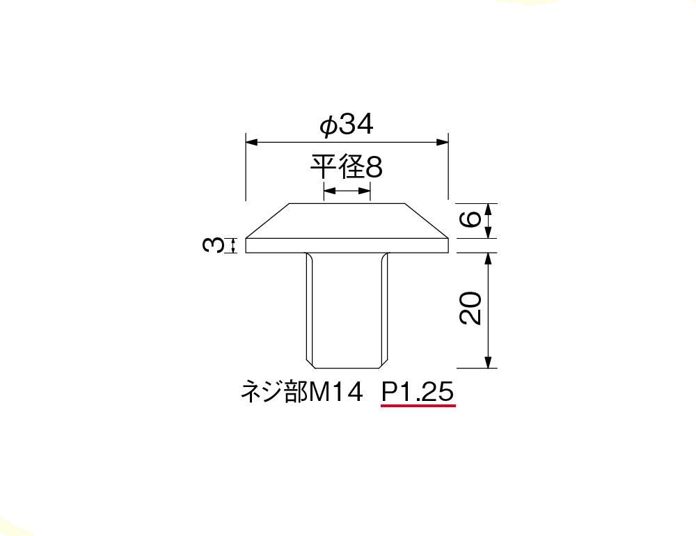【HURRICANE】三角台中心螺絲 - 「Webike-摩托百貨」
