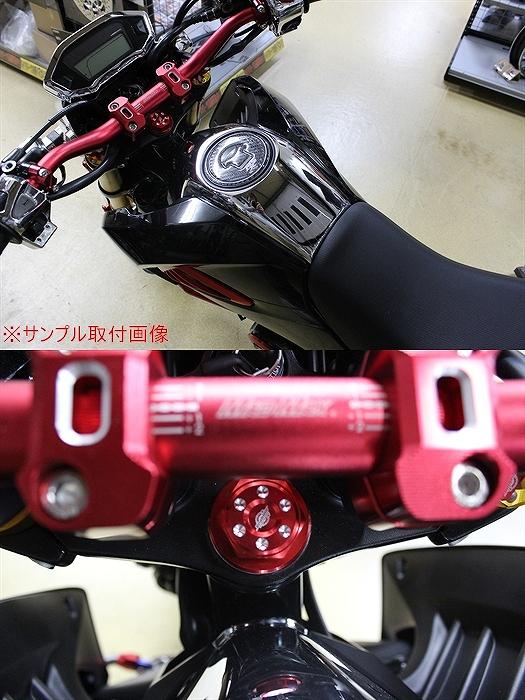 【MADMAX】三角台裝央螺絲 - 「Webike-摩托百貨」