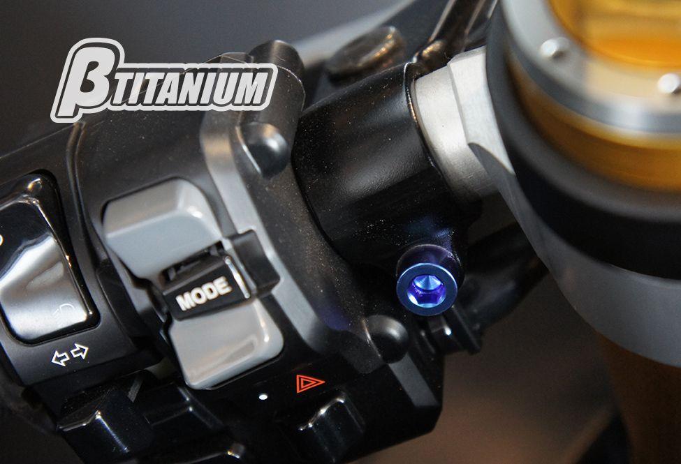 βTITANIUM ベータチタニウム βチタニウム:クラッチホルダー 取付チタンボルトキット アイスブルー
