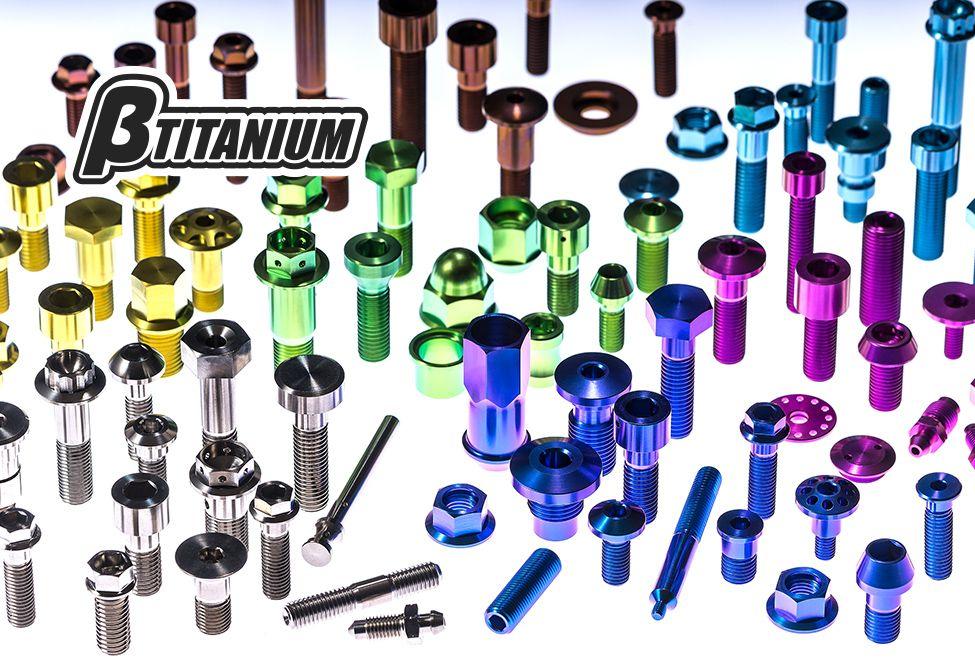 βTITANIUM ベータチタニウム βチタニウム:エキゾースト 取付チタンボルト ダンデライオンイエロー