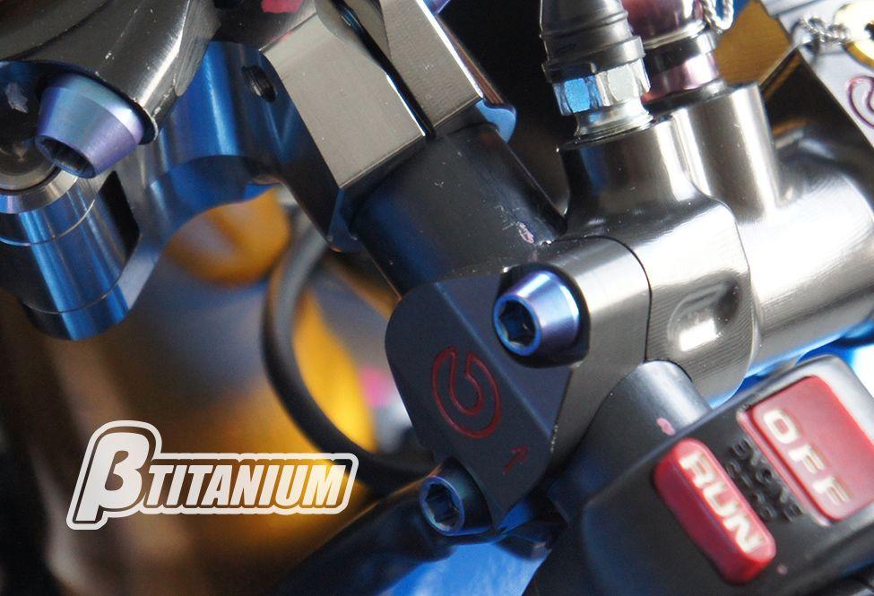 βTITANIUM ベータチタニウム βチタニウム:マスターシリンダー 取付チタンボルトキット ウッドブラウン
