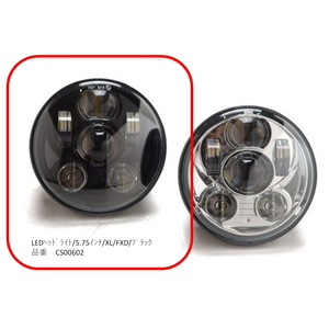 5-3/4-inches LED Headlight MOTOR STAGE